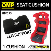 HB/693 OMP RACING BUCKET SEAT LEG SUPPORT CUSHION REMOVABLE - 3 COLOURS!