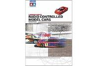 Adh2 Tamiya Beginners Guide To R/C Publications Model Book