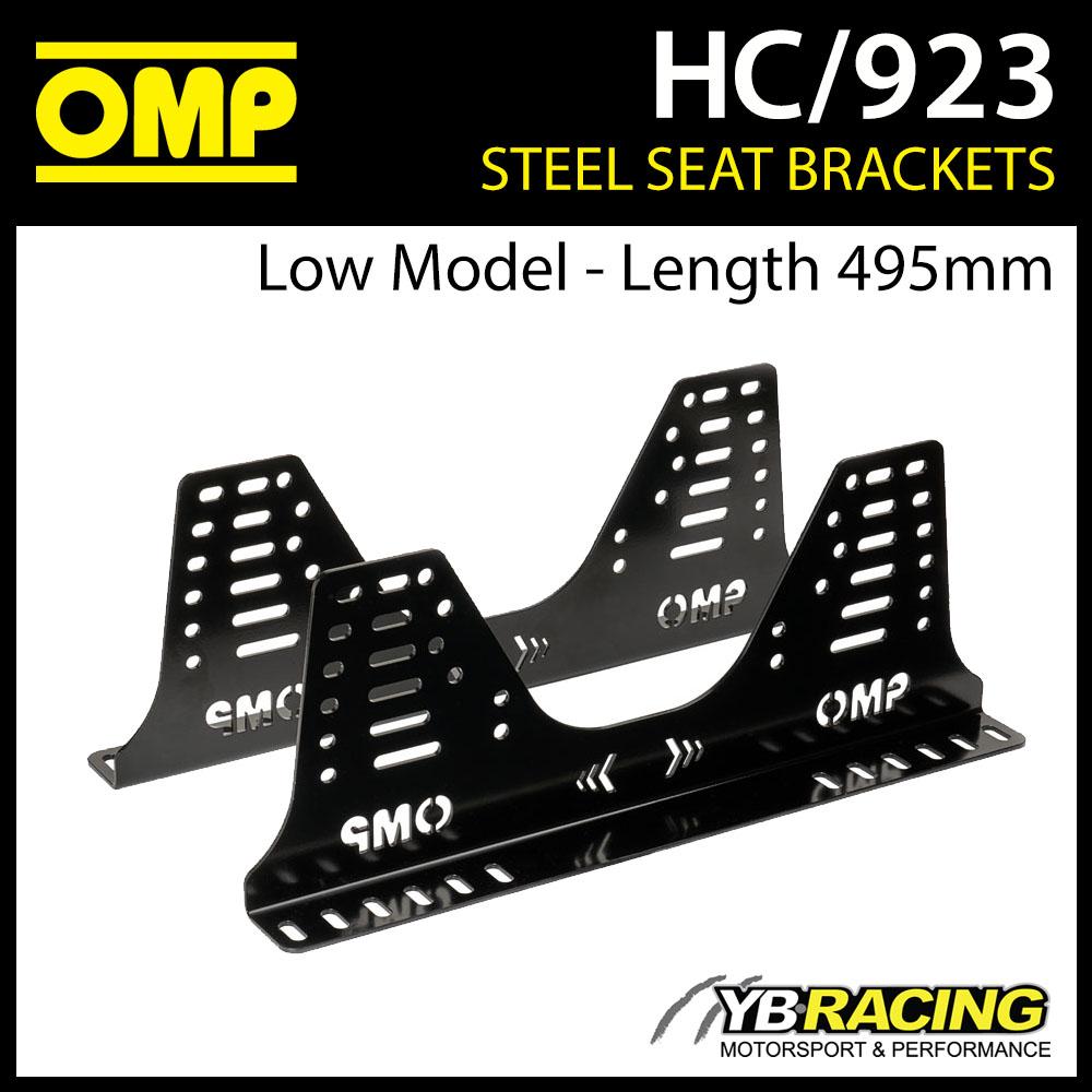NEW! HC/923 OMP BUCKET SEAT STEEL SIDE MOUNT BRACKETS (LOW MODEL 495mm LENGTH)