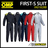 OMP FIRST-S (2017) ENTRY LEVEL RACE SUIT