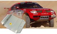 BA/424 OMP RALLY SUMPGUARD fits Nissan MICRA MK3 1.4 01/03-