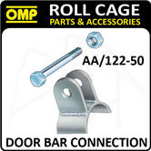 AA/122-50 OMP ROLL CAGE 50mm BAR CONNECTION + NUT/BOLT (1) FIA APPROVED!