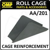 AA/201 OMP ROLL CAGE BAR 100 DEGREE CROSS PIECE REINFORCEMENT 1.5mm FIA SPEC
