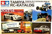 992014 Tamiya RC Catalogue 2014 Promotional Model Catalogue