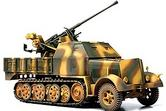 85101 FORCES OF VALOR GERMAN SD. KFZ. 7/2 WITH ANTI-AIRCRAFT GUN 1943 1/72