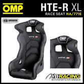 "HA/771E OMP ""HTE-R"" XL RACE RALLY SEAT EXTRA LARGE VERSION XL LARGER & HIGHER!"