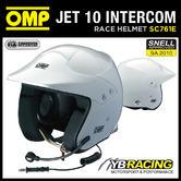 SC761E OMP JET 10 INTERCOM RALLY HELMET inc SOUND KIT SNELL / FIA / HANS CLIPS