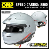 SC772F OMP SPEED CARBON 8860 HELMET POLAR SILVER CARBON MOULDED BY OMP XS-XL