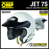 NEW! SC776 OMP JET 7S OPEN FACE RALLY HELMET HANS CLIPS / FIA / SNELL S TO XL