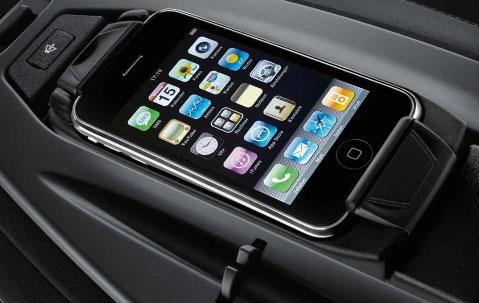 bmw genuine apple iphone 2g basic snap in adapter cradle. Black Bedroom Furniture Sets. Home Design Ideas