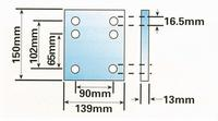 Maypole Drop Plate 6 Hole 4Inch Towbar Zinc Plated MP233