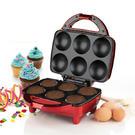 Giles & Posner 6 Cupcake Maker Bundle