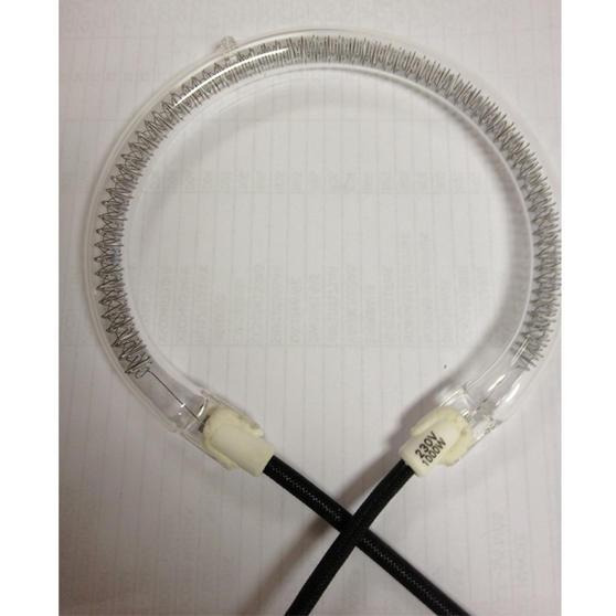 7L Halogen Bulb, 1000W