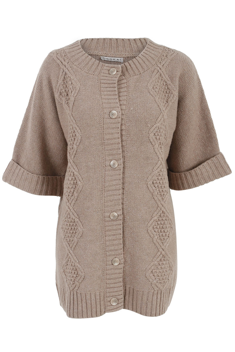 NEW-KOOKAI-WOMENS-BEIGE-METALLIC-CABLE-KNIT-LONGLINE-LADIES-CARDIGAN-SIZE-6-16