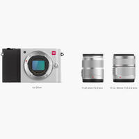 YI-M1 Mirrorless Digital Camera Two Lens Kit 42.5mm & 12-40mm Lenses - Silver