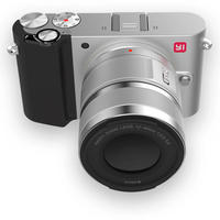 YI-M1 Mirrorless Digital Camera & 12-40mm Lens Kit - Silver
