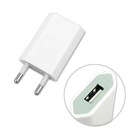 USB Netz-Adapter Steckdose Netzteil PDA MP3 MP4 iPod EU