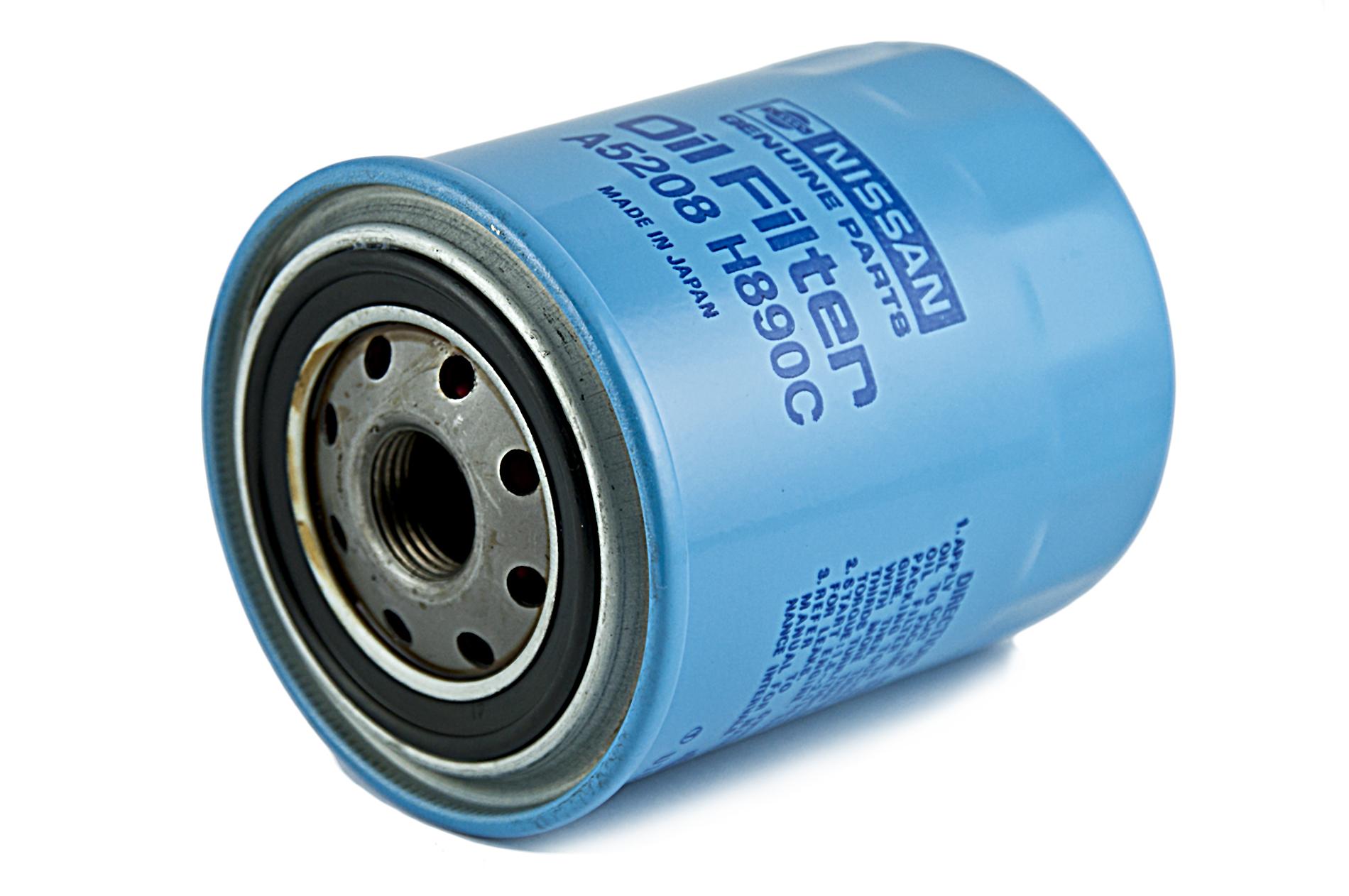 Nissan genuine almera n15 primera w10 oil filter engine for Nissan versa motor oil