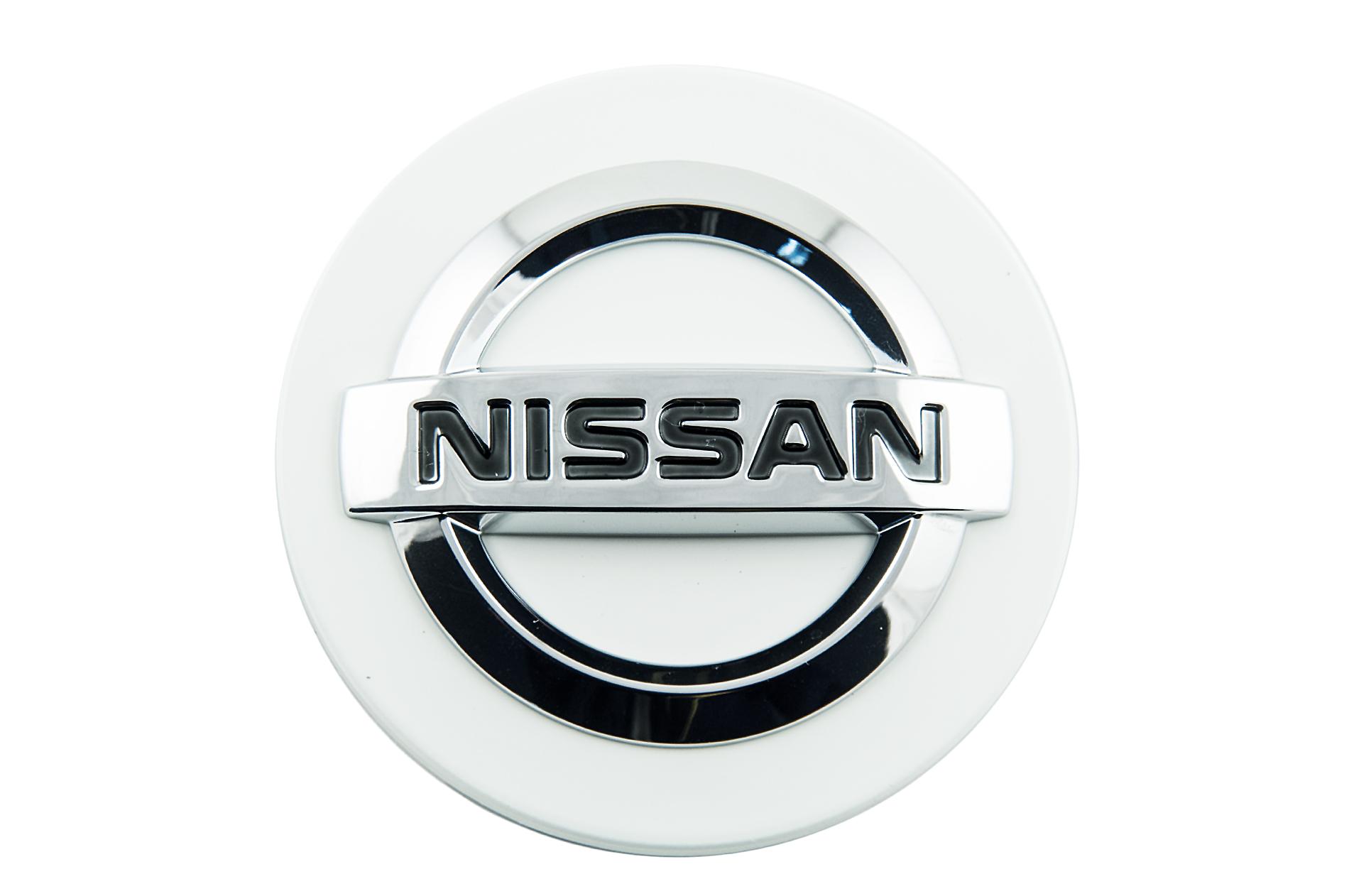 Details about N... Juke Logo