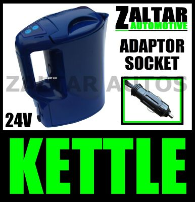 View Item 24v VOLT LORRY TRUCK HGV KETTLE PORTABLE TRAVEL - NEW