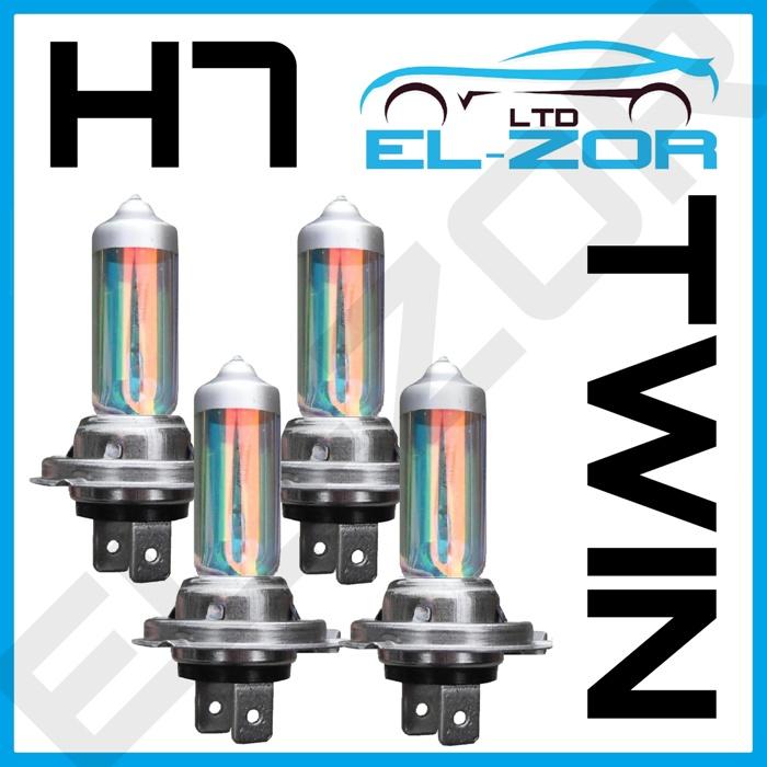 Dipped Beam Headlights : H xenon super white w bulbs dipped beam v headlight
