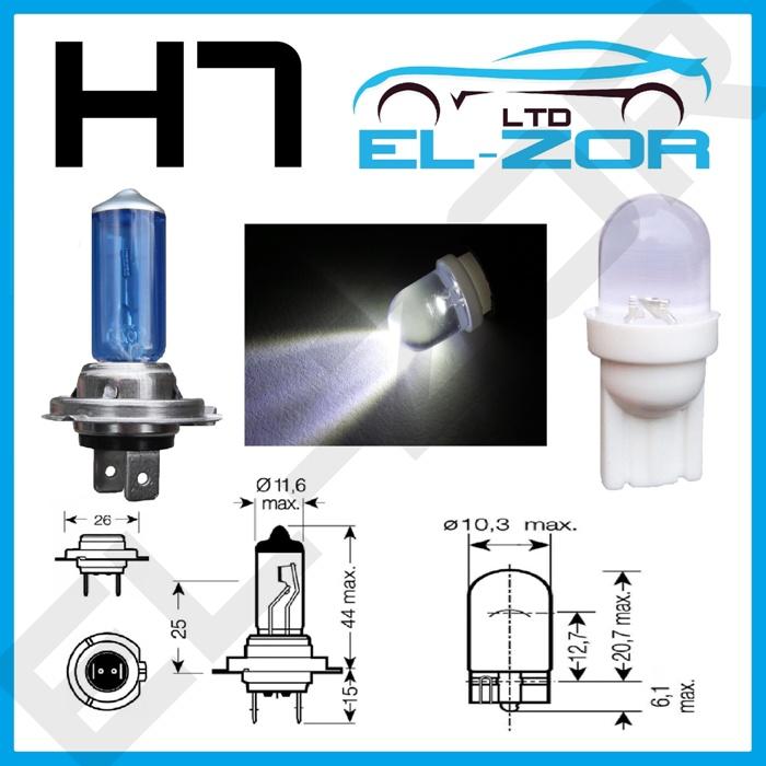 h7 x non super blanc 55w ampoules feux de croisement 12v phare lumi re led x 4 ebay
