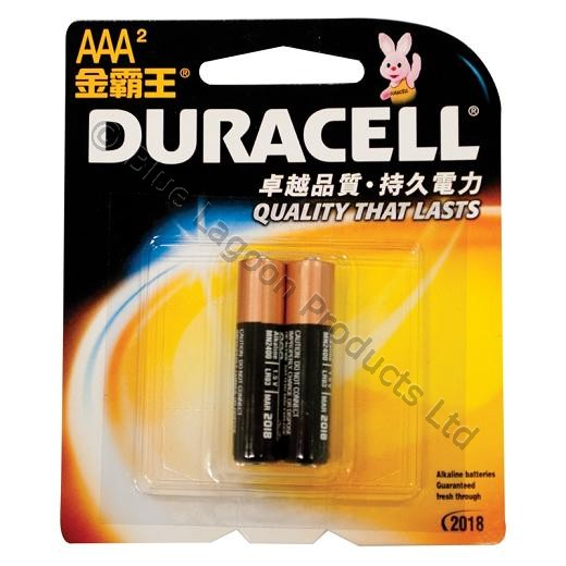 picture relating to Duracell Battery Coupons Printable identify Duracell batteries coupon codes 2018 : Simplest tv set support offers 2018