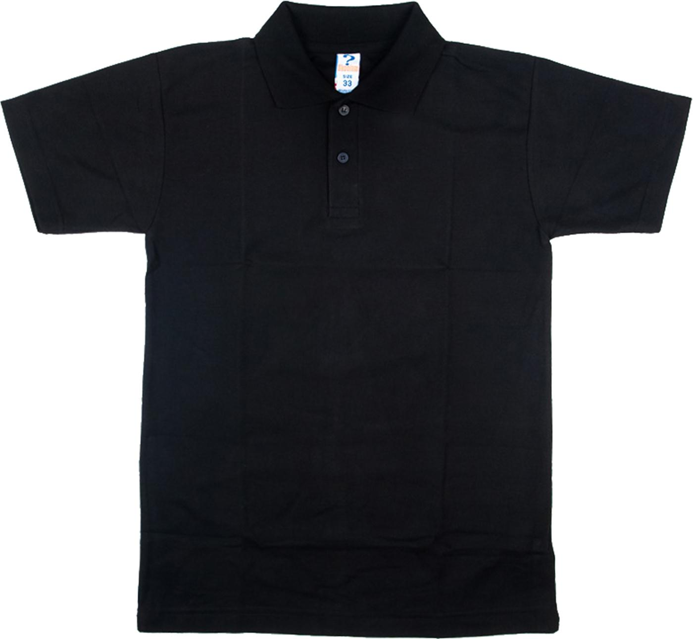 New School Uniform Polo Shirt Top Gym T-Shirt Pack of 2 Sizes 20 ...