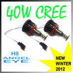 View Item H8 BMW LED ANGEL EYE UPGRADE - 20W CREE 4 LED 40W TOTAL