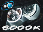 View Item BMW 3 SERIES E46 PROJECTOR CCFL ANGEL EYE KIT 6000K