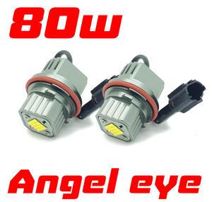 BMW E39 E60 E87 80W Cree LED BMW Angel Eye Upgrade Bulbs Halo upgrade white 6000 Preview