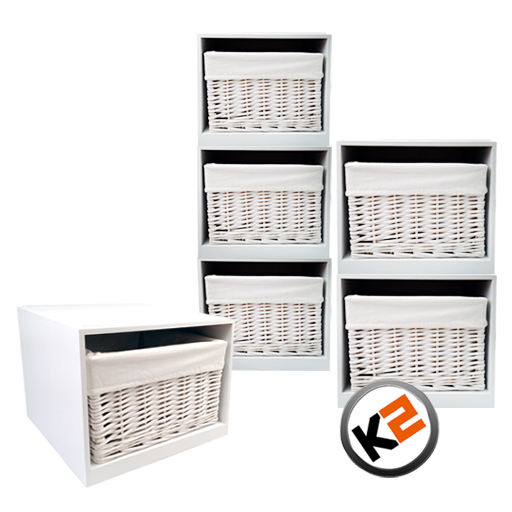 Wicker Basket Storage Cube : Stackable white wooden storage cube box unit woven wicker