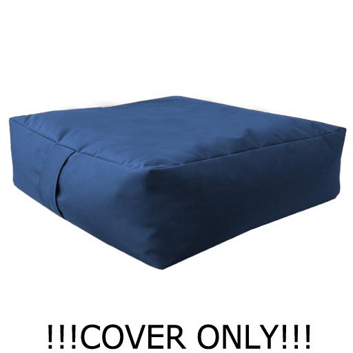 Waterproof-Bean-Bag-COVER-ONLY-Unfilled-Beanbag-Garden-Cushion-Seat-Chair-Kids