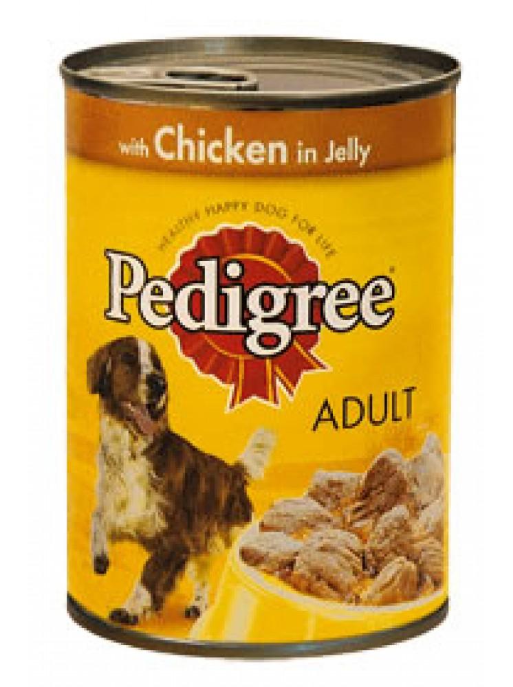 Pedigree Chopped Ground Dinner Weight Management Chicken ... |Pedigree Dog Food Can