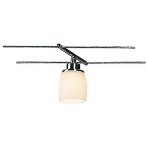 intalite sura 50w spotlight for 12v low voltage twin wire system ebay. Black Bedroom Furniture Sets. Home Design Ideas