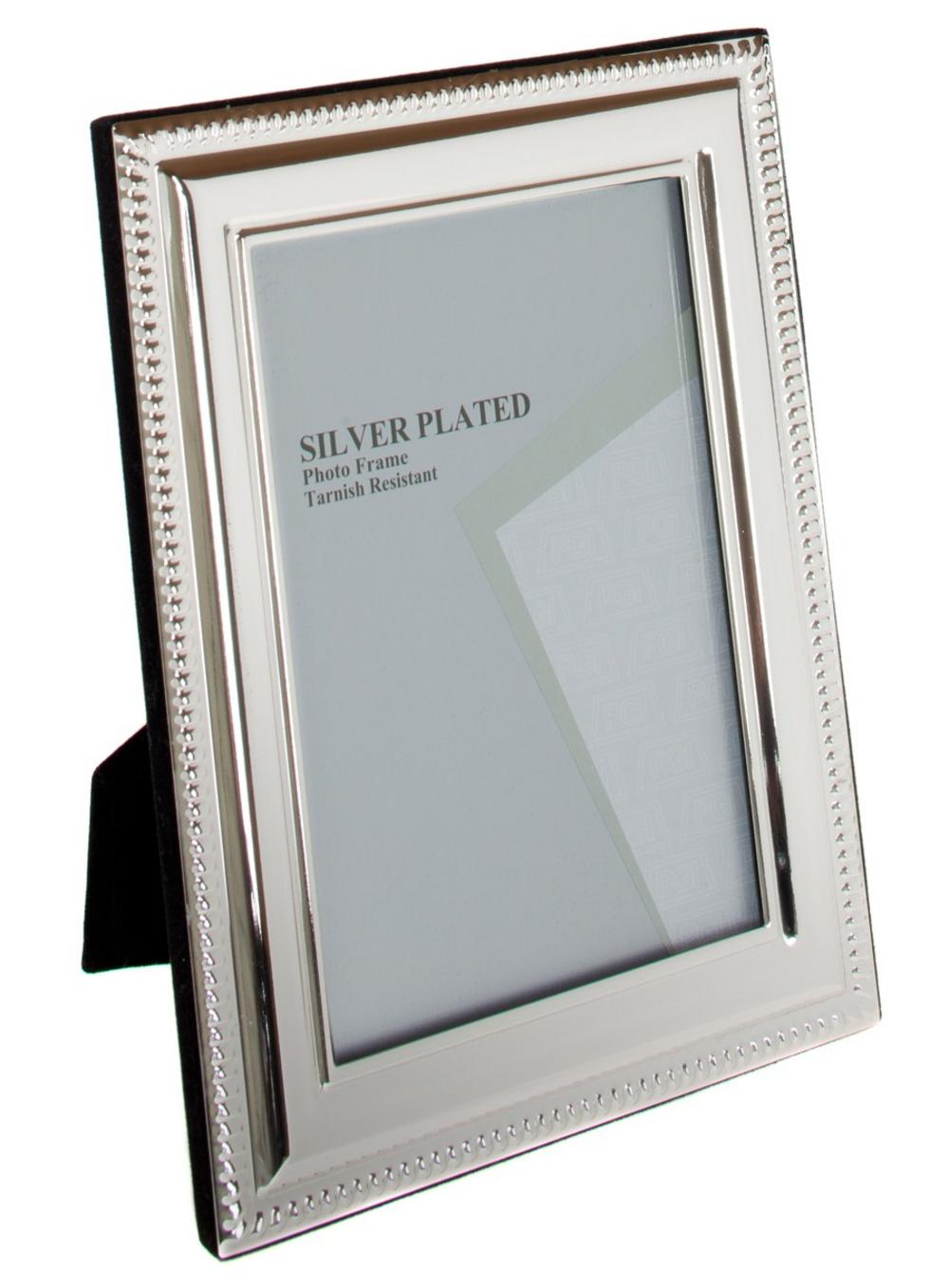 "Silver Plated Picture Photo Thick Frame Bead Design 4""X6"" 5""X7"" 6""X8"" 8""X10"""