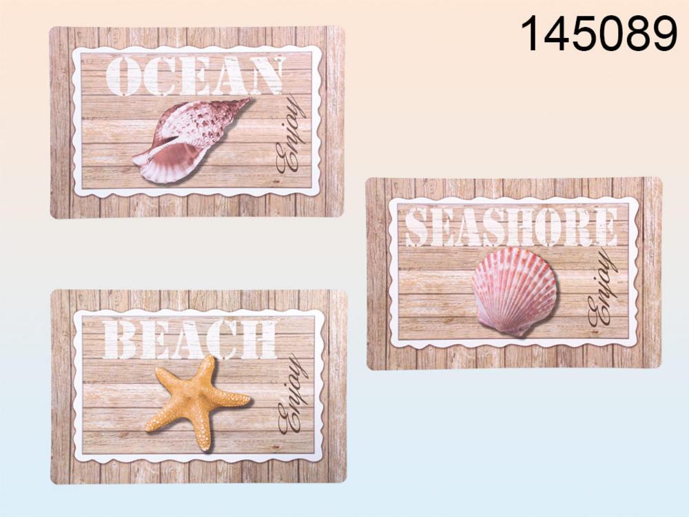 Natural Coloured Polypropylene Placemat Seaside / Maritime 43,5 X 28,5 Cm 3 Assorted