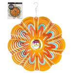 Hanging Stainless Steel Sun Catcher Orbit Spinner Sunsplash 12""