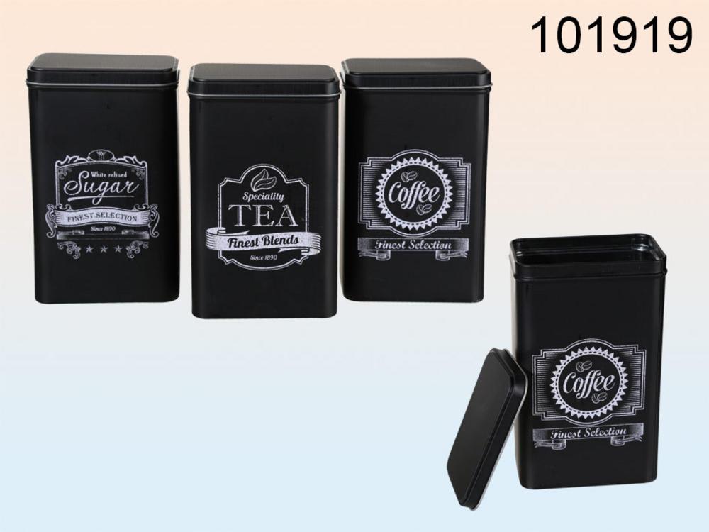 Set Of 3 Black Rectangular Tin Finest Selection Coffee Tea Sugar