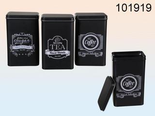 Set Of 3 Black Rectangular Tin Finest Selection Coffee Tea Sugar Thumbnail 1