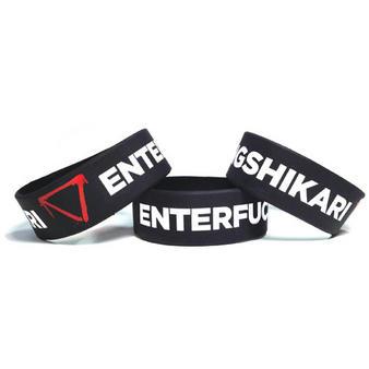 Enter Shikari (Logo) Wristband Preview