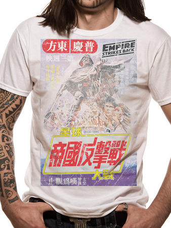 Star Wars (Empire Japanese) T-shirt Preview