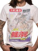 Star Wars (Empire Japanese) T-shirt