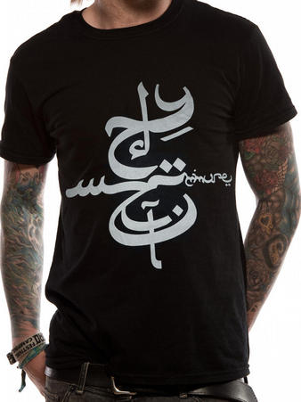 Emmure (Arabic) T-shirt Preview