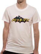 Batman (Japanese Logo) T-shirt