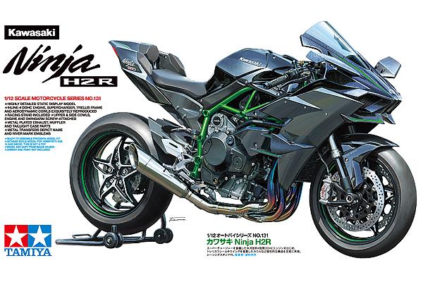 Kawasaki Ninja Hr Ebay