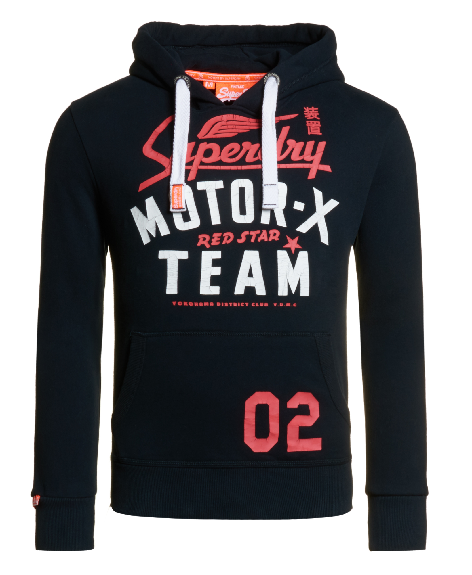 Superdry: New Mens Superdry Red Star Mix Entry Hoodie Eclipse Navy