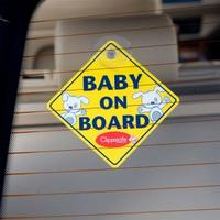 View Item Clippasafe Baby and Child On Board Sign [Baby Product]