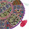 "Purple Round Decorative Floor Cushion Pillow Cover - 17"""
