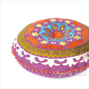 Purple Suzani Decorative Floor Pillow Cushion Seating Cover - 24""